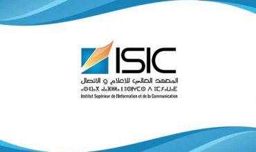 http://isic.ac.ma/events/reprise-des-cours-pour-la-licence/