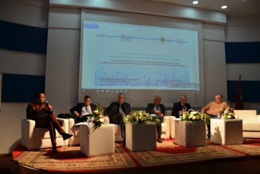 Journée d'étude sur  «Les médias marocains et les perspectives du modèle de développement : Rôles et Responsabilités»