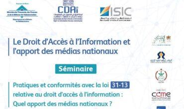 http://isic.ac.ma/journee-detude-sur-le-droit-dacces-a-linformation-et-lapport-des-medias-nationaux/