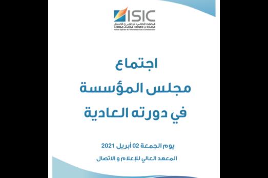 Session ordinaire du Conseil d'Établissement de l'ISIC