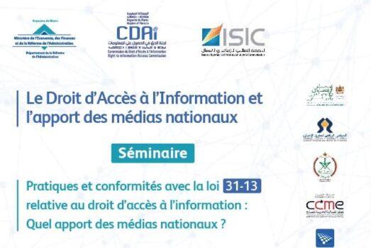 Journée d'étude sur «Le Droit d'Accès à l'Information et l'apport des médias nationaux»